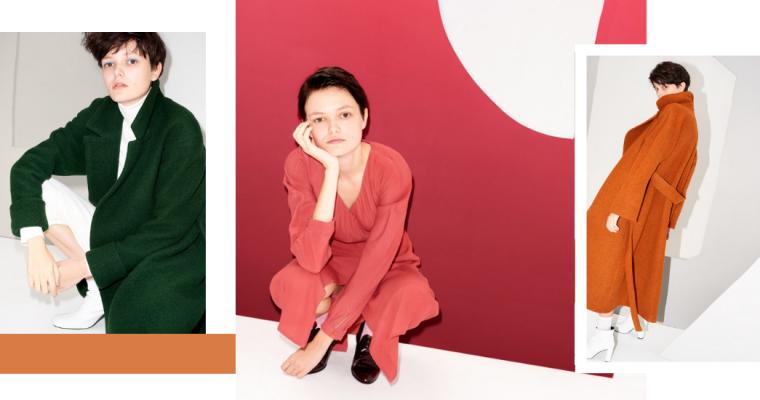 Kolorowe kształty – kolekcja na jesień-zimę 2018/19 marki Elementy